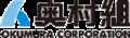 logo_okumura_jp