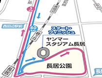 大阪国際女子マラソン コースガイド